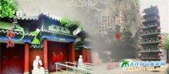 2017年金州大黑山观音阁庙会热闹来袭 辽南最大的民俗活动