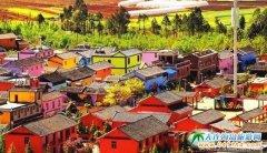 云南金龙村――隐藏在河田间的五彩童话村