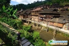 贵州占里村――神奇的草药寨子