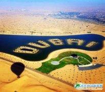 五一去迪拜旅游玩什么 迪拜刺激体验