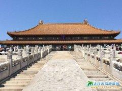 大连到北京4日游 故宫、恭王府、八达岭长城观光之旅