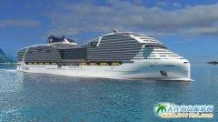 """MSC地中海邮轮与法国造船厂联手打造""""世界级""""邮轮"""