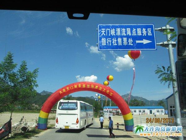 大连庄河天门峡漂流,天门山漂流自驾游客必须要注意的事项