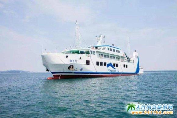 杏树港到长海县客轮时刻表,大连到长海县航班时刻表,杏树港客运