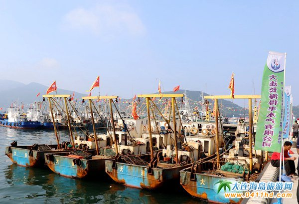 海洋岛开渔节