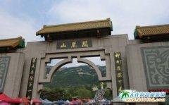 丹东鸭绿江内河游船、虎山长城、凤凰山、玻璃栈道纯玩无自费两日
