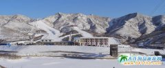 何家沟滑雪场简介  何家沟滑雪场咨询电话