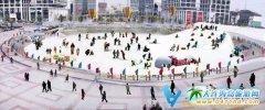 星海迷你雪魔方嬉雪乐园12月23日开启八周年狂欢庆