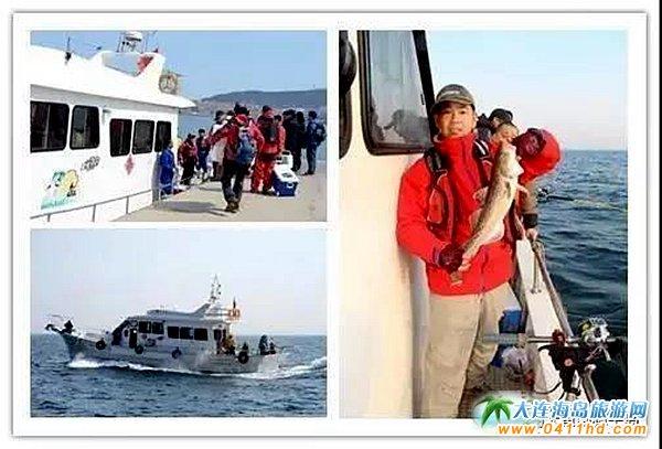 钓大鱼到獐子岛