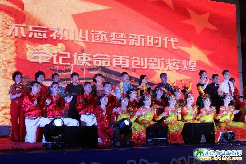 2018大连长海县广鹿岛马祖文化节开幕式晚会表演图集