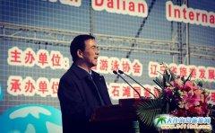 2018年第17届中国大连国际冬泳节金石滩开幕
