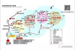 2019桂林龙脊梯田开耕节5月2日启幕,具体活动时间