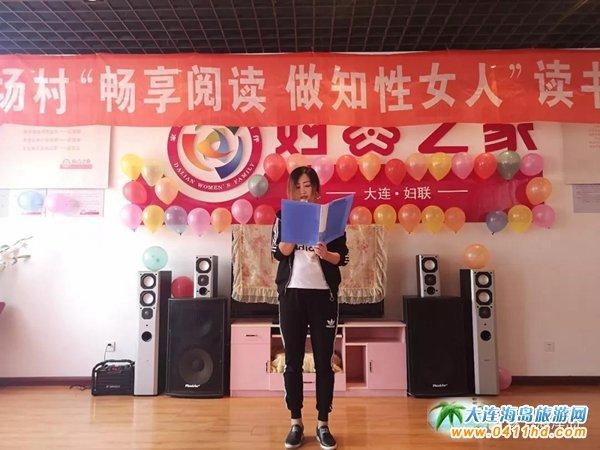 长海县海岛