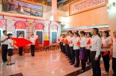 向建党98周年献礼:金石滩旅游集团党员干部重温入党誓
