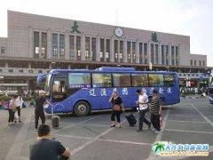 大连火车站到大连湾新港码头免费班车,班车在哪儿,发车时间