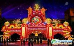 2020年春节大连金石滩花灯会活动攻略,十大经典活动与您相约金石