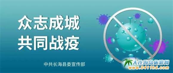 """【战疫情 我(你、他)的海岛故事】之十四 警徽在 """"外防输入""""前沿关口闪耀"""