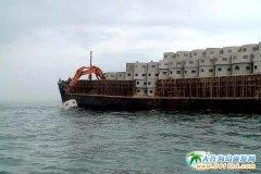 [长海资讯]4.5万空方人工鱼礁投放海洋牧场