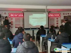 长海县小长山岛镇渔村为养殖业户开展养殖技术培训