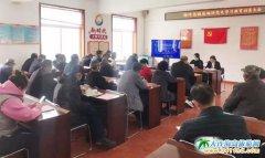 海洋岛镇盐场村召开党史学习教育 动员大会