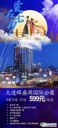 大连七夕最佳酒店推荐大连辉盛阁国际公寓