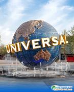 北京环球影城门票有学生票吗?北京环球度假区学生票多少钱?