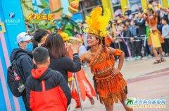 [2021]大连旅游局对中秋节旅游进行服务温馨提示