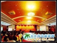 2010大连婚宴酒店